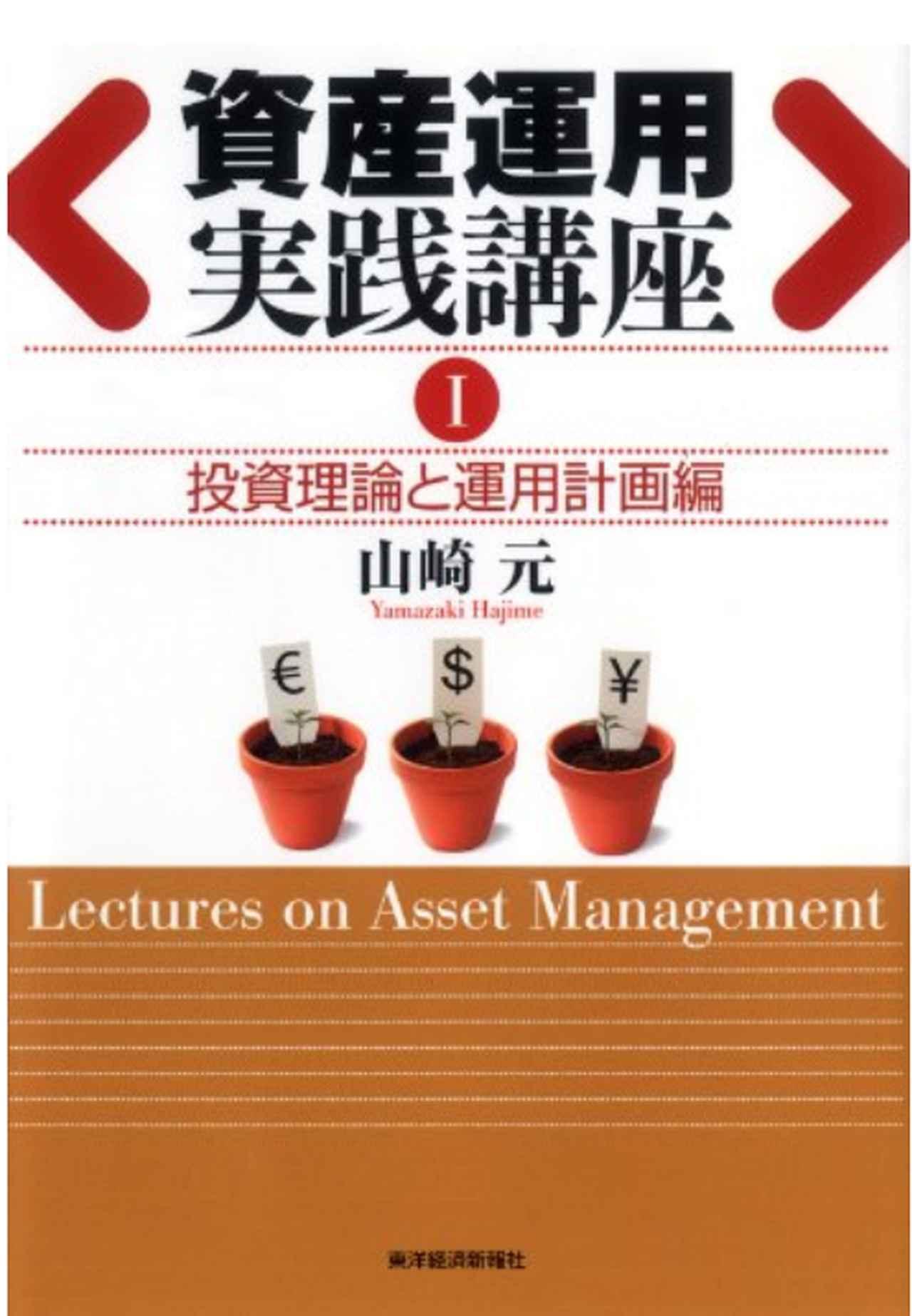 画像3: プロが教える!素人がゼロから株式投資を勉強するためにオススメの3つの方法