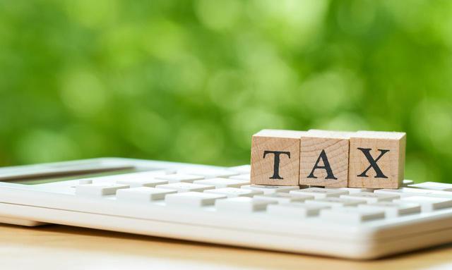 画像: はじめての節税 〜会社員・フリーランスのための正しい税金対策〜 - マネコミ!