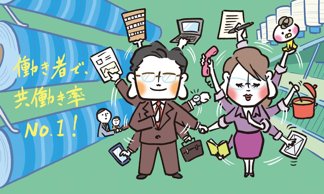 """画像: 社長と共働きが多い福井県。特に女性の""""もしも""""のための対策はバッチリ!?"""