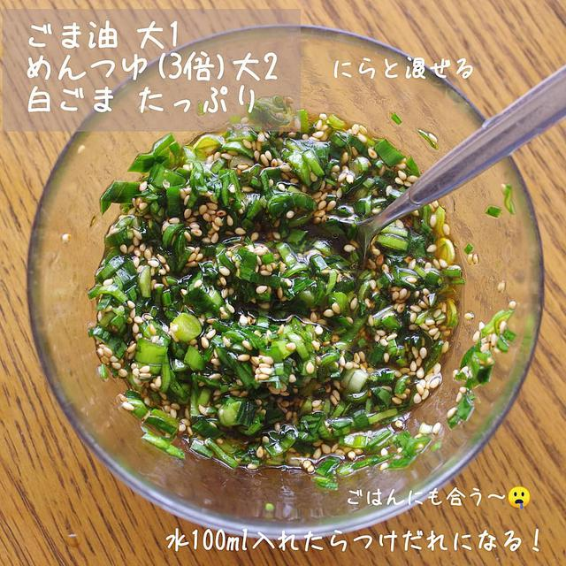 画像1: ③調味料は「めんつゆ」と「オイスターソース」をレギュラーメンバーに!
