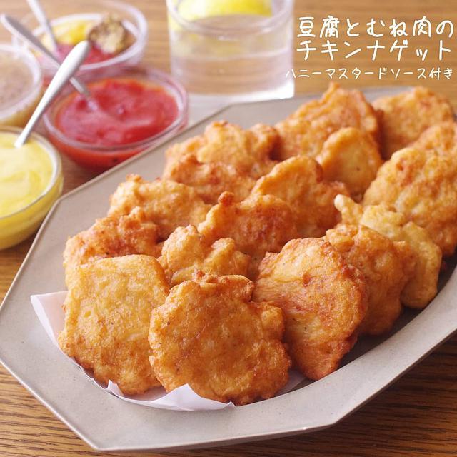 画像3: ①まとめ買いをするなら、お魚よりもお肉!