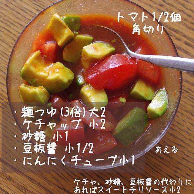 画像2: ③調味料は「めんつゆ」と「オイスターソース」をレギュラーメンバーに!