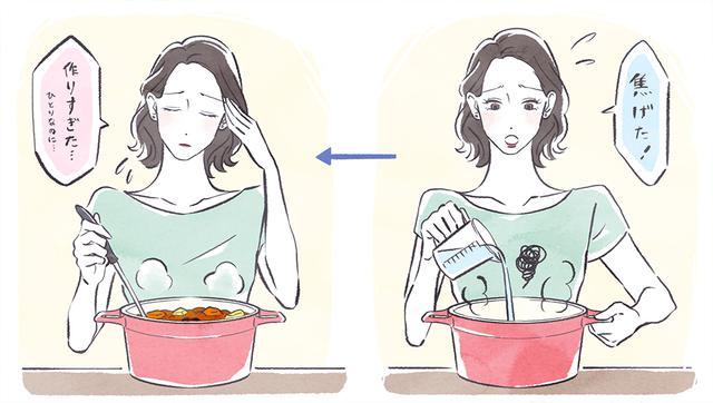 画像: ひとり暮らしあるある「カレーを作りすぎてしまう」