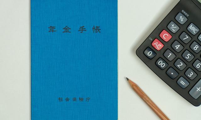 画像: 画像:iStock.com/gtlv
