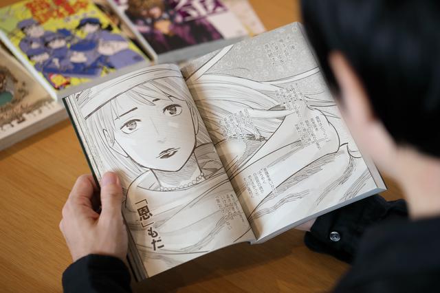 """画像15: マンガソムリエが選ぶ!""""お金""""に強くなる漫画5選"""