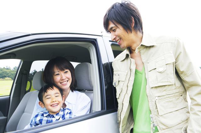 画像: 画像:iStock.com/TAGSTOCK1