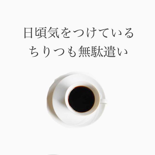 画像: (2)お酒を買うならドラッグストアを有効活用!