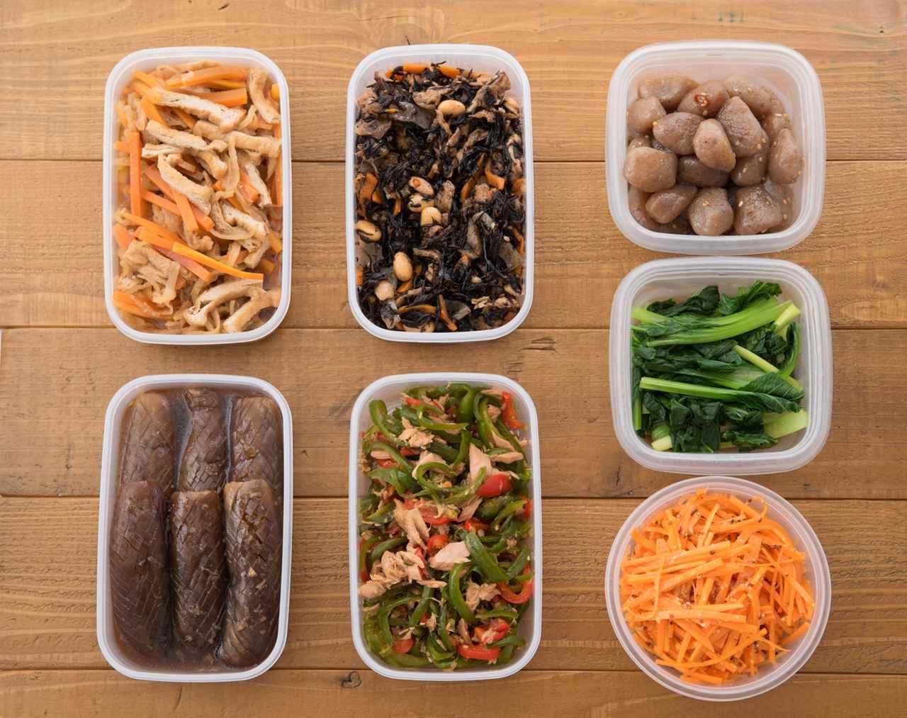 画像: 画像:iStock.com/karinsasaki