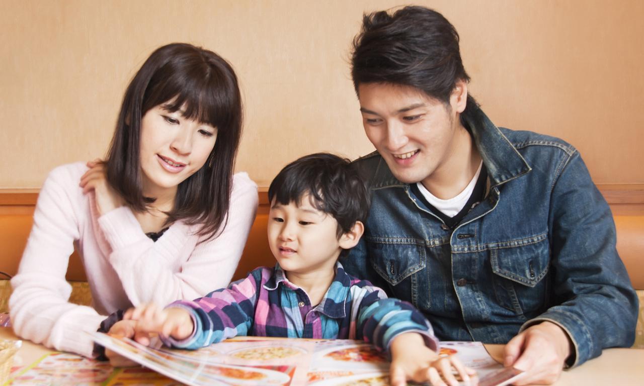画像: 画像:iStock.com/yuhirao