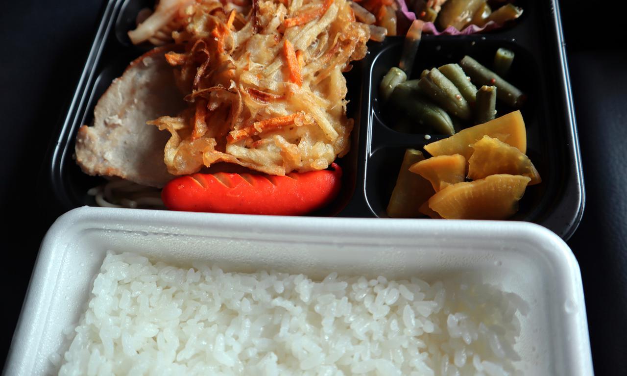 画像: 画像:iStock.com/yokoken