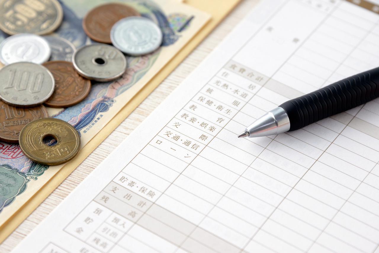 画像: 実家暮らしは月収の4割を貯金しよう! FPが教える、実家暮らしならではの貯金術 - マネコミ!