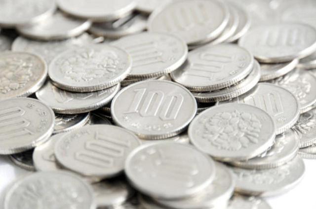 画像: 画像:iStock.com/frema