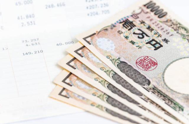 画像: 画像:iStock.com/SB