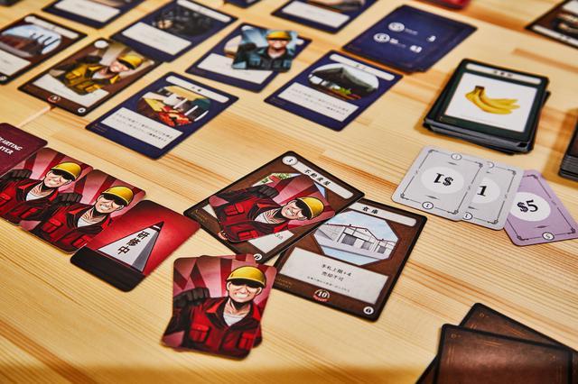 画像: 「研修中」という表記には、何とも言えないリアリティを感じる。まさに経営者気分を味わえるボードゲームだ。