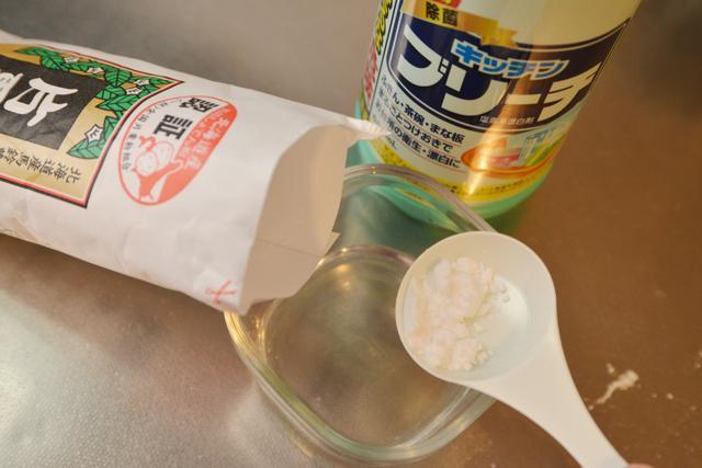 画像2: ③漂白剤×片栗粉がカビクリーナーになる