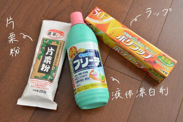 画像1: ③漂白剤×片栗粉がカビクリーナーになる