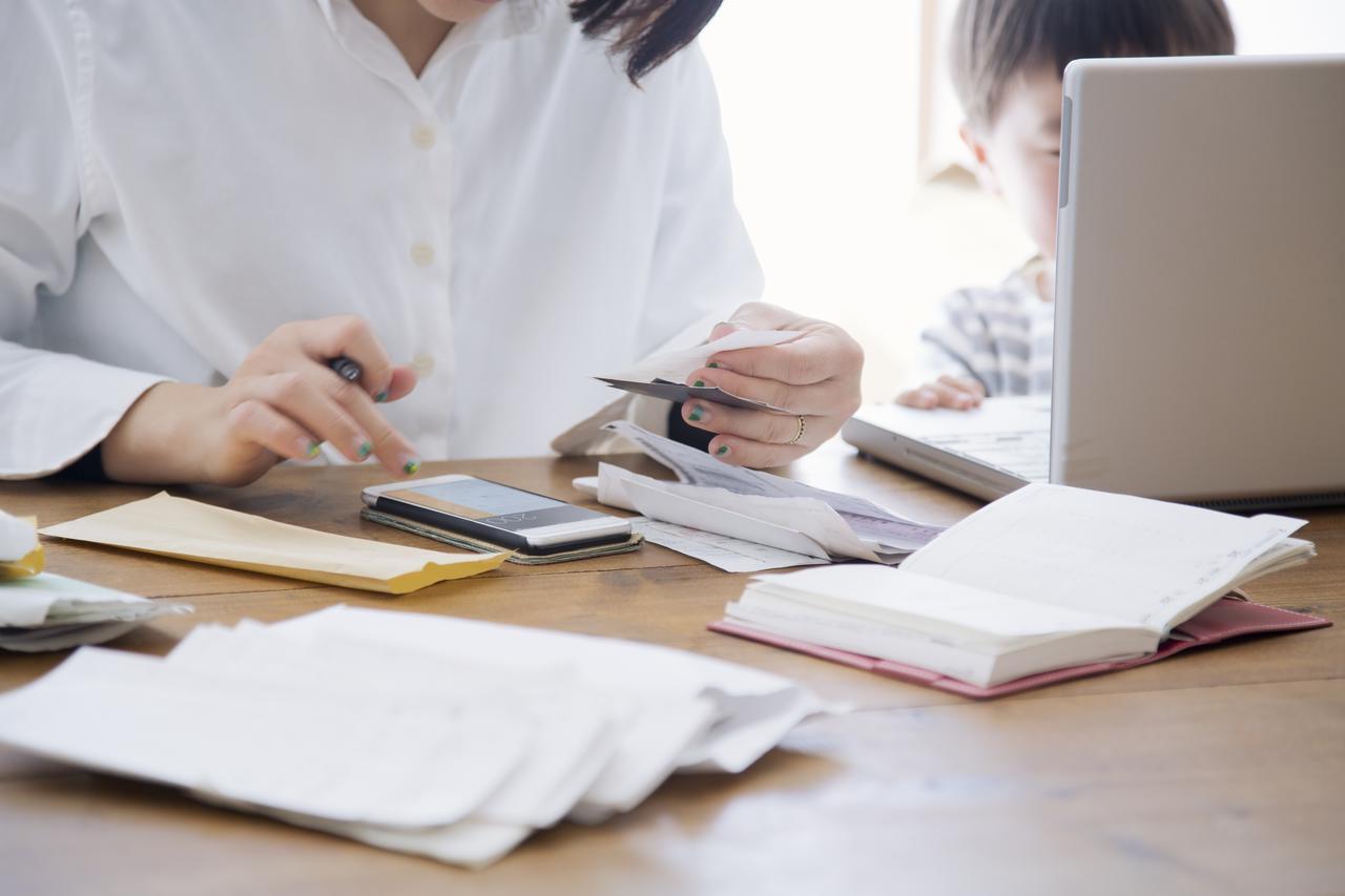 画像: 画像:iStock.com/kohei_hara