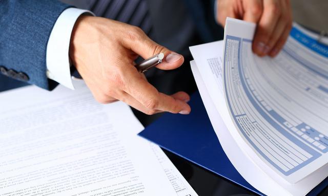 画像: 画像:iStock.com/Ivan-balvan