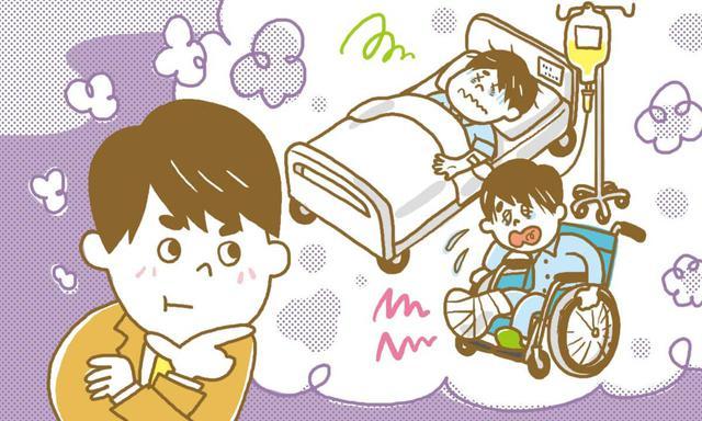 """画像: クイズ!マネトレ#3 こんな時代だから……。""""もしも""""に備えるお金に関する知識をテスト! - マネコミ!"""
