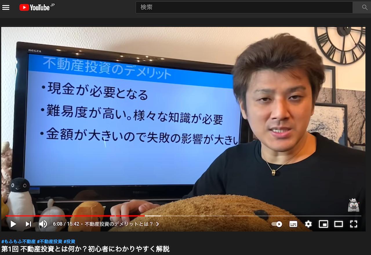 画像: ※この画像はYouTubeのスクリーンショットです