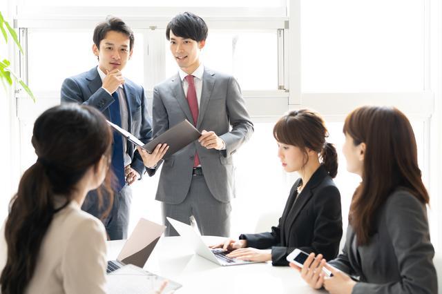 画像: 画像:iStock.com/itakayuki