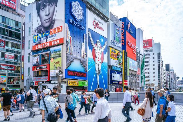 画像: 画像:iStock.com/Nikada