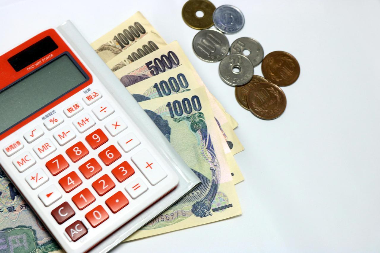 画像: 画像:iStock.com/ SHUN TANEGASHIMA