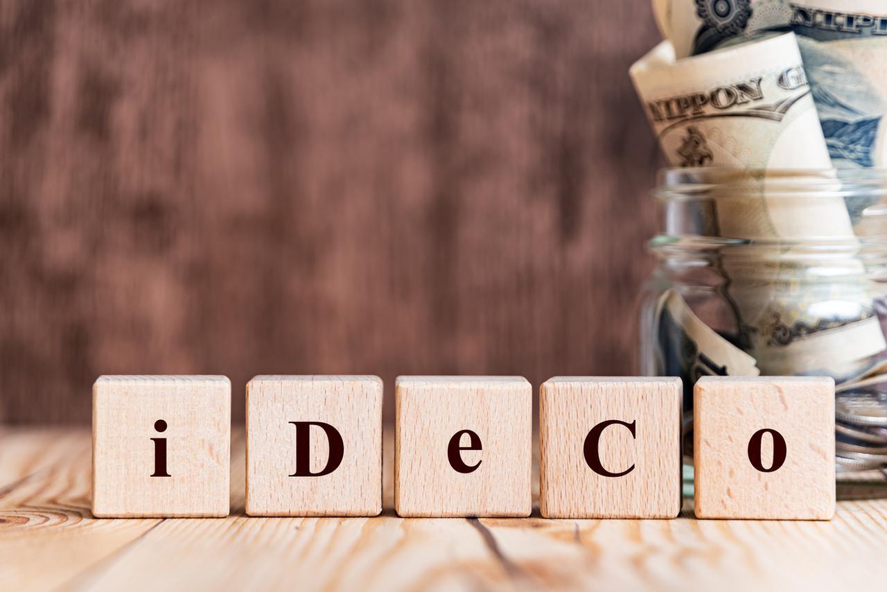 画像: 画像:iStock.com/ SB