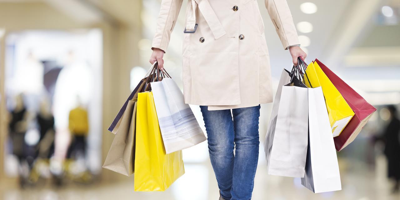画像: 画像:iStock.com/imtmphoto