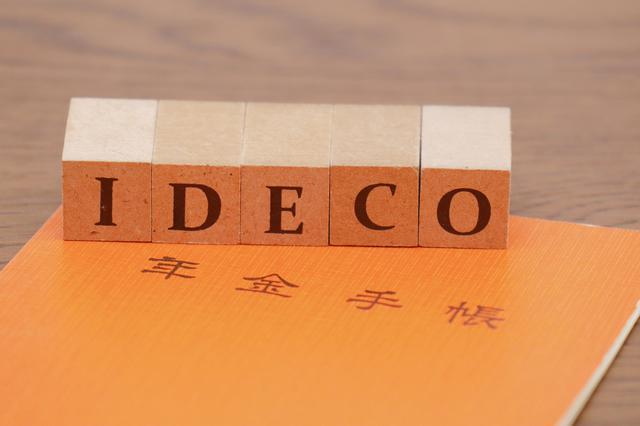 画像1: 画像:iStock.com/ Yusuke Ide