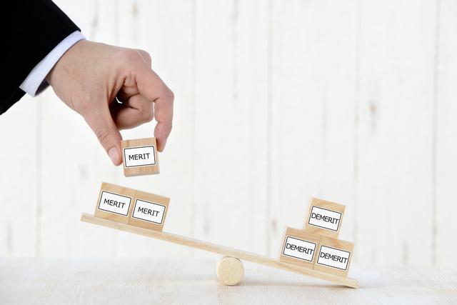 画像: 画像:iStock.com/ takasuu