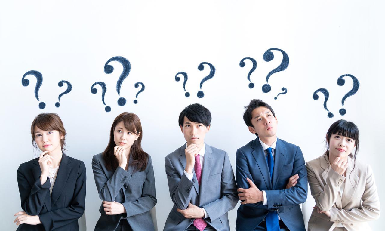 画像: 画像:iStock.com/metamorworks