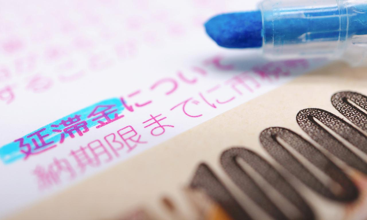 画像: 画像:iStock.com/ Yusuke Ide