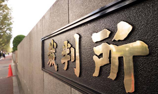 画像: 画像:iStock.com/y-studio