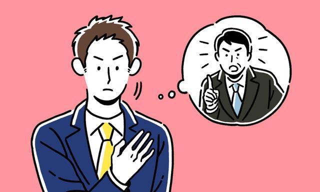 画像: [Chapter4]上司の説教から立ち直るきっかけをくれる映画は?