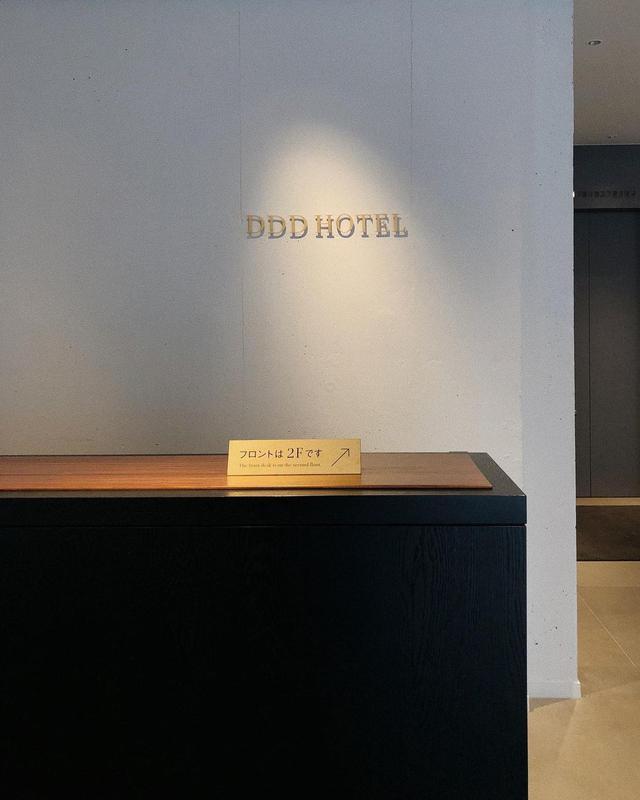 画像1: 無駄を削ぎ落としたシンプルな空間が心地良い「DDD HOTEL」