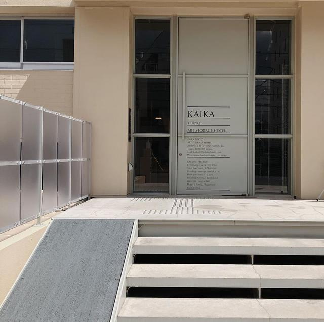 画像1: アートの裏側を覗き見ることができる「KAIKA 東京」