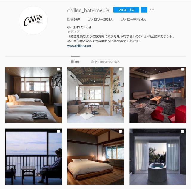 画像: 「CHILLNN(チルン)」( @hotels.chillnn )