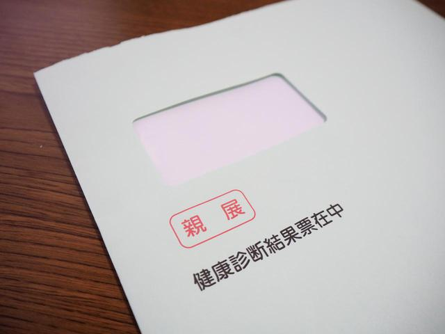 画像: 画像:iStock.com/Junichi Yamada