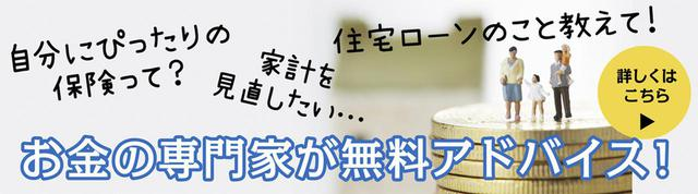 画像: cloud.mc2.tmn-anshin.co.jp