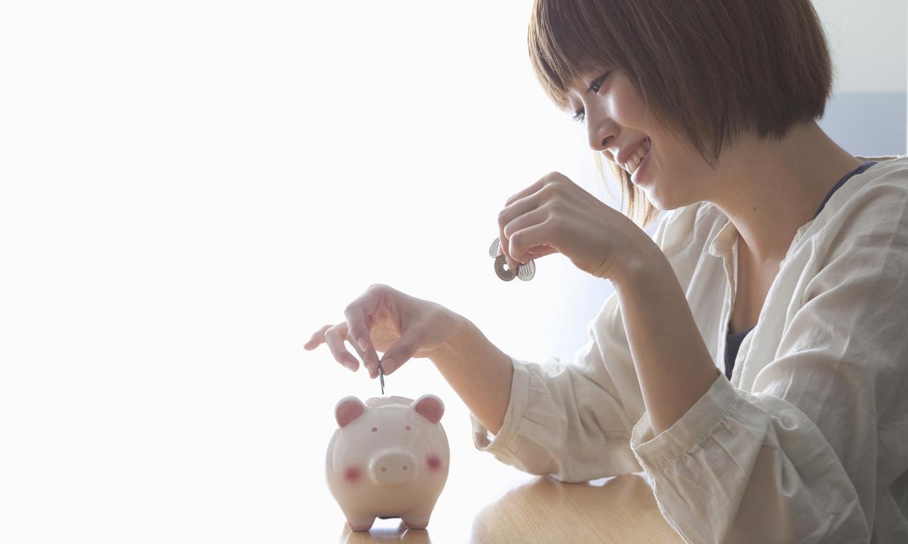 画像1: 3ステップの貯金方法で未来が変わる! 20〜30代で始めるべき貯金術