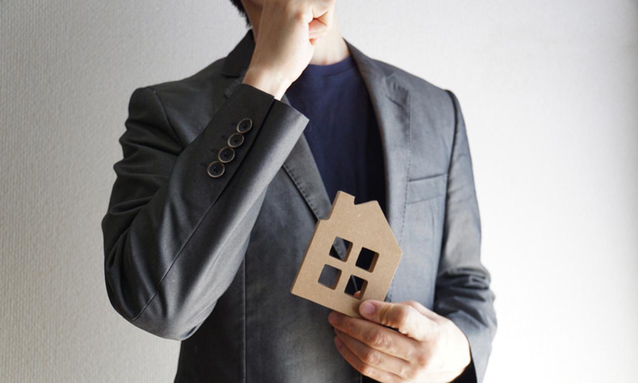 画像: 33歳・男性会社員「持ち家VS賃貸、どっちが経済的? 徹底的に比較したい!」
