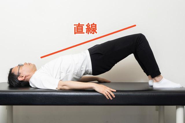 画像10: 【カンタン5分で腰痛改善】寝ながらストレッチでおやすみ前に体をリフレッシュ!