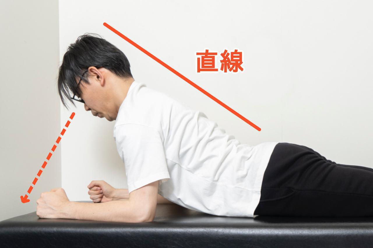画像18: 【カンタン5分で腰痛改善】寝ながらストレッチでおやすみ前に体をリフレッシュ!