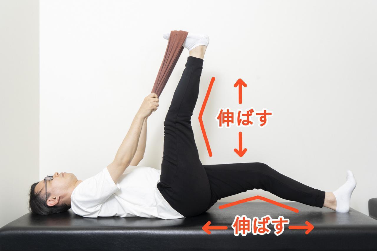 画像4: 【カンタン5分で腰痛改善】寝ながらストレッチでおやすみ前に体をリフレッシュ!