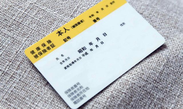 画像: 保険証の種類はこんなにあった!記号や番号の意味をイラストで解説