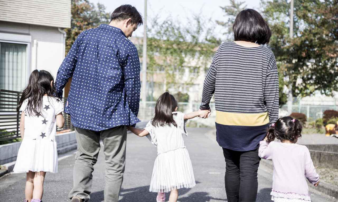画像1: 画像:iStock.com/Masaru123