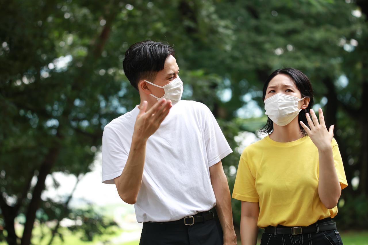 画像: 画像:iStock.com/yamasan