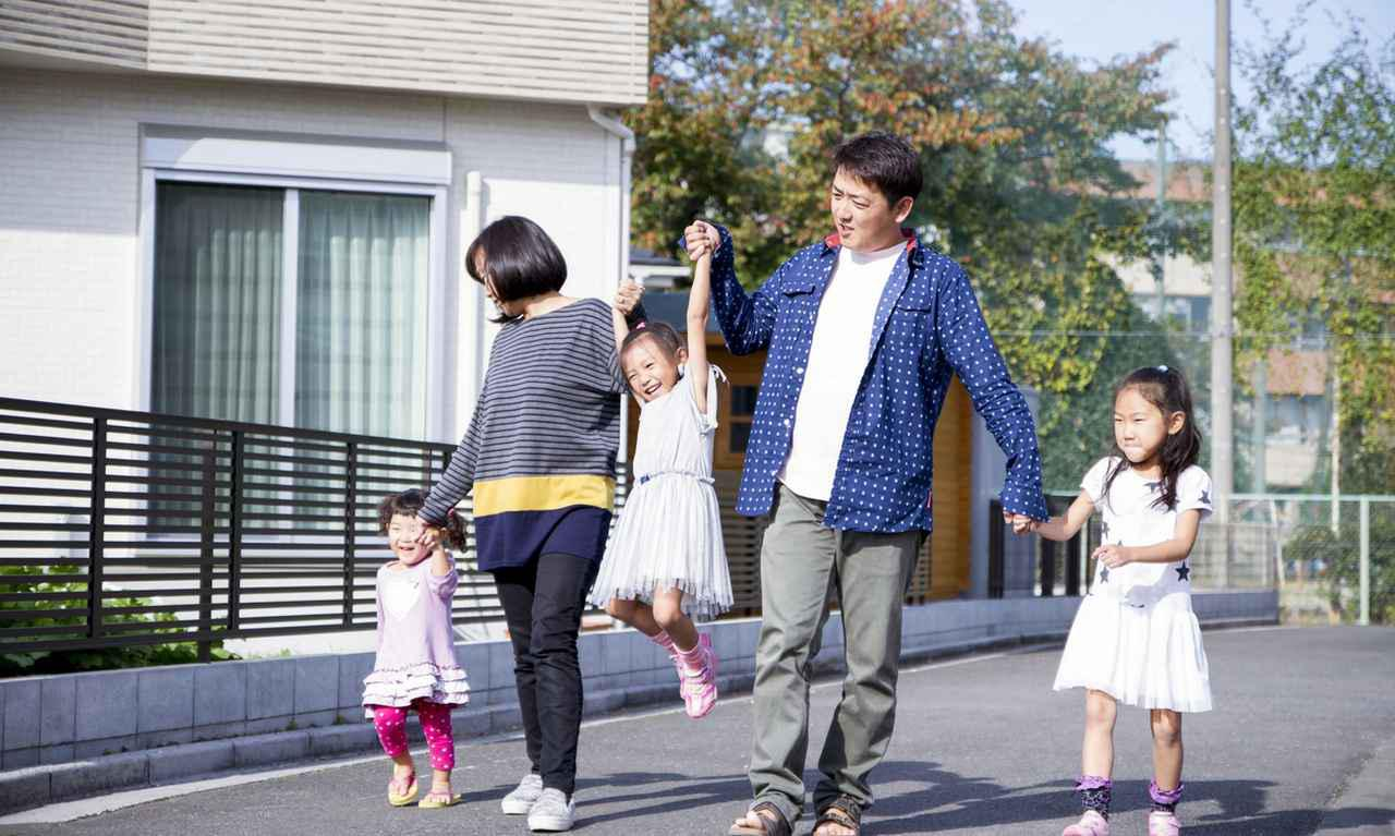 画像2: 画像:iStock.com/Masaru123