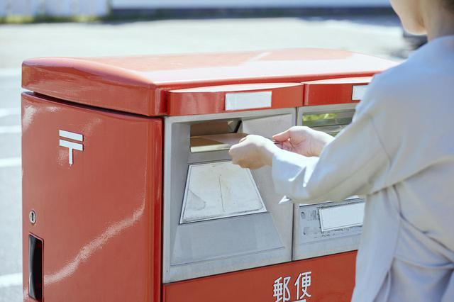 画像2: 画像:iStock.com/ west